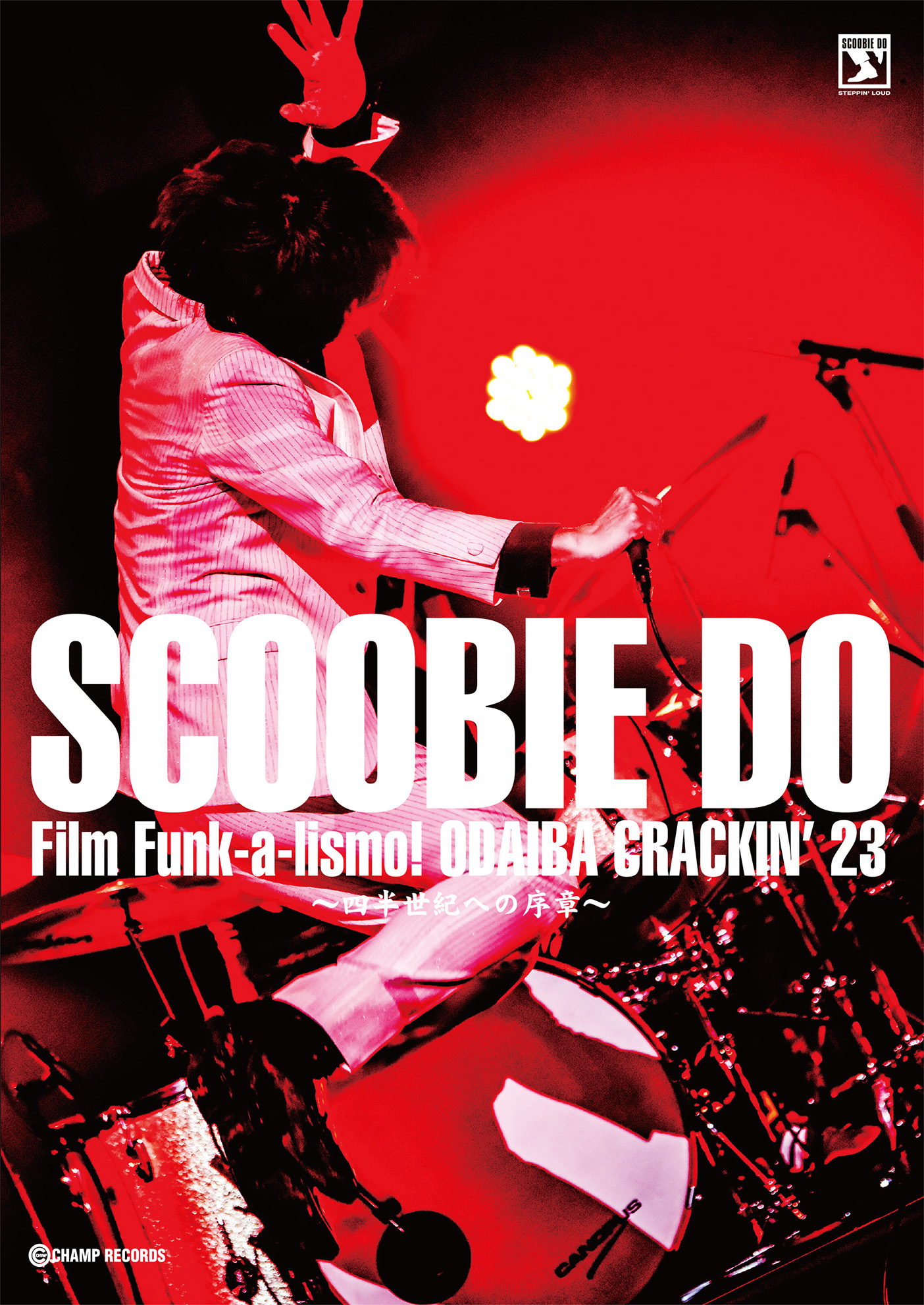 scb_ffoc_01.jpg